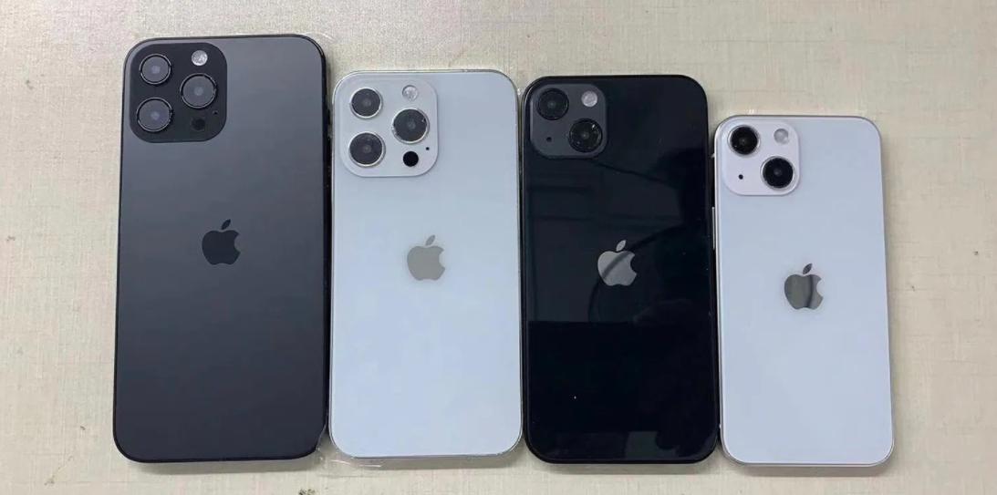 Is the iPhone 13 going to be portless?
